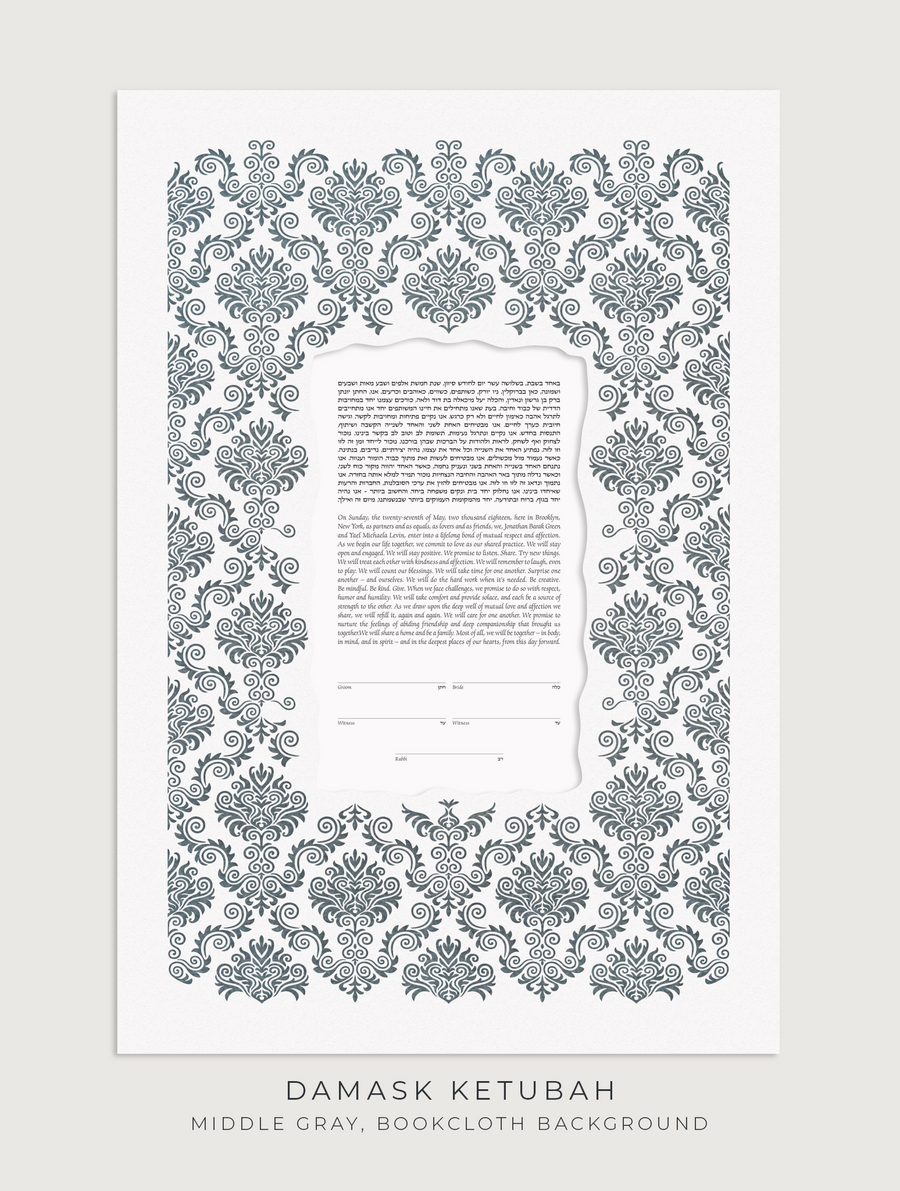 DAMASK, Middle Gray, Bookcloth