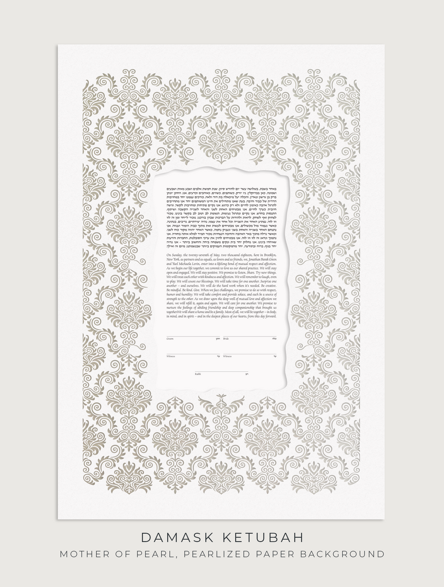 DAMASK, Mother of Pearl, Pearlized Paper
