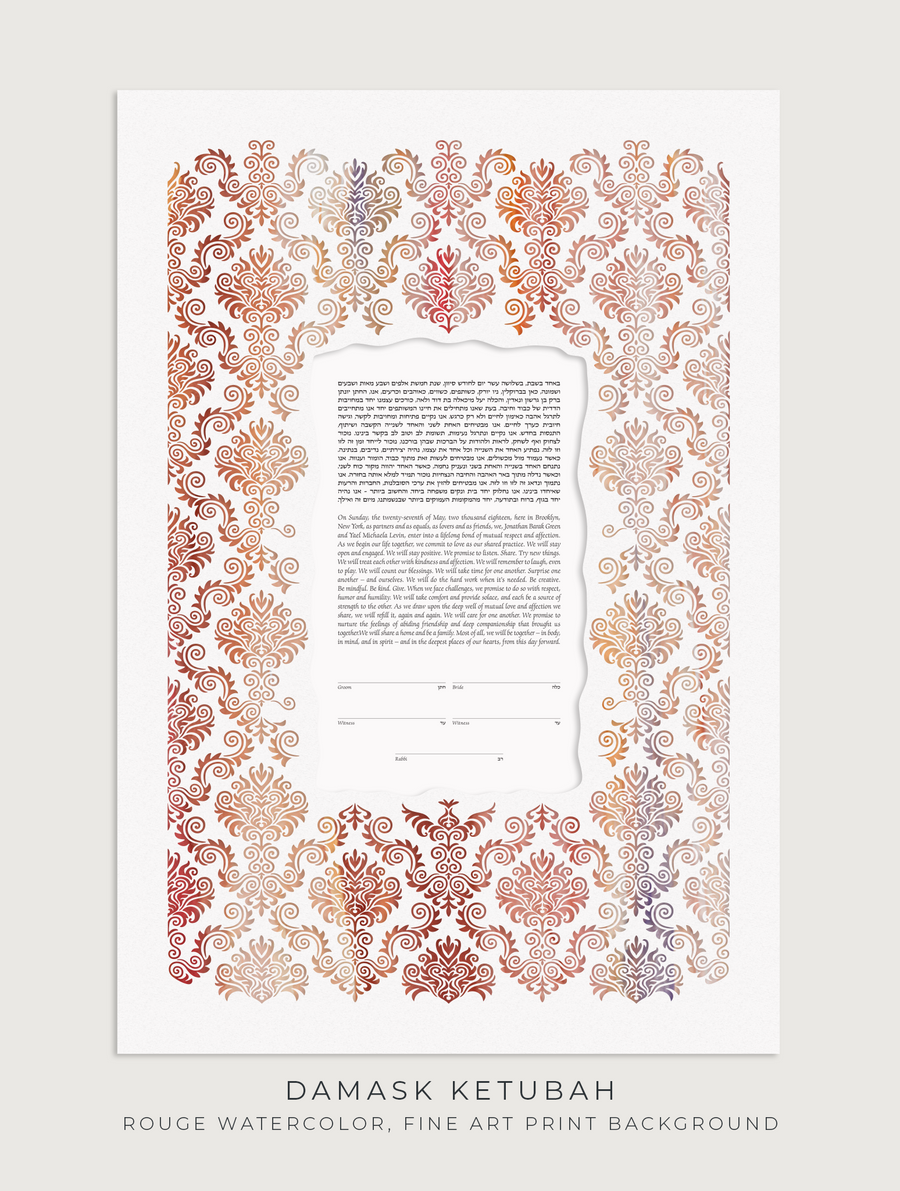 DAMASK, Rouge Watercolor, Fine Art Print
