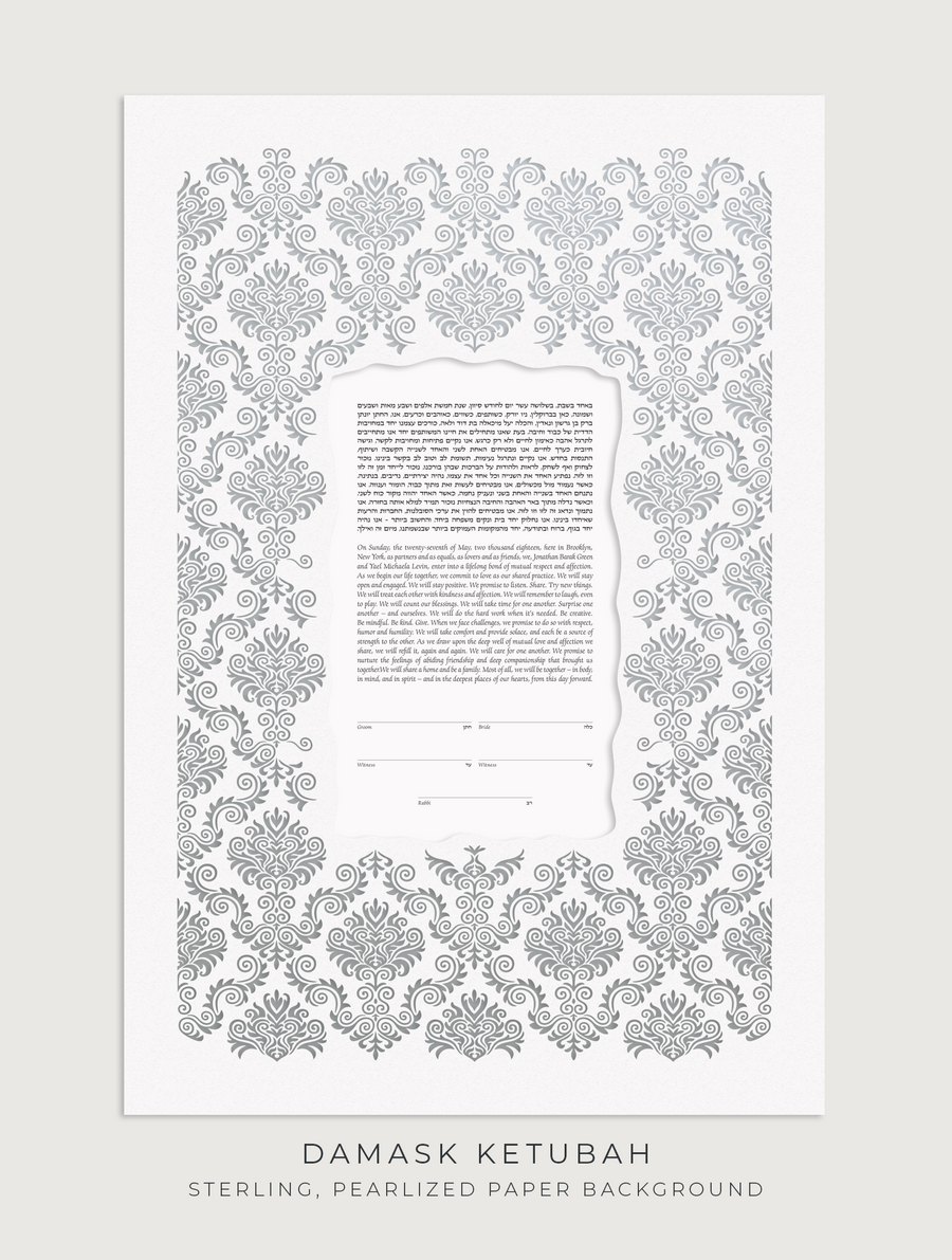 DAMASK, Sterling, Pearlized Paper