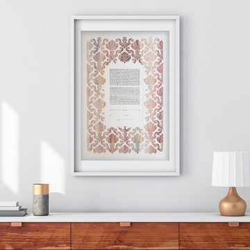 Damask Ketubah, Rouge Watercolor, framed