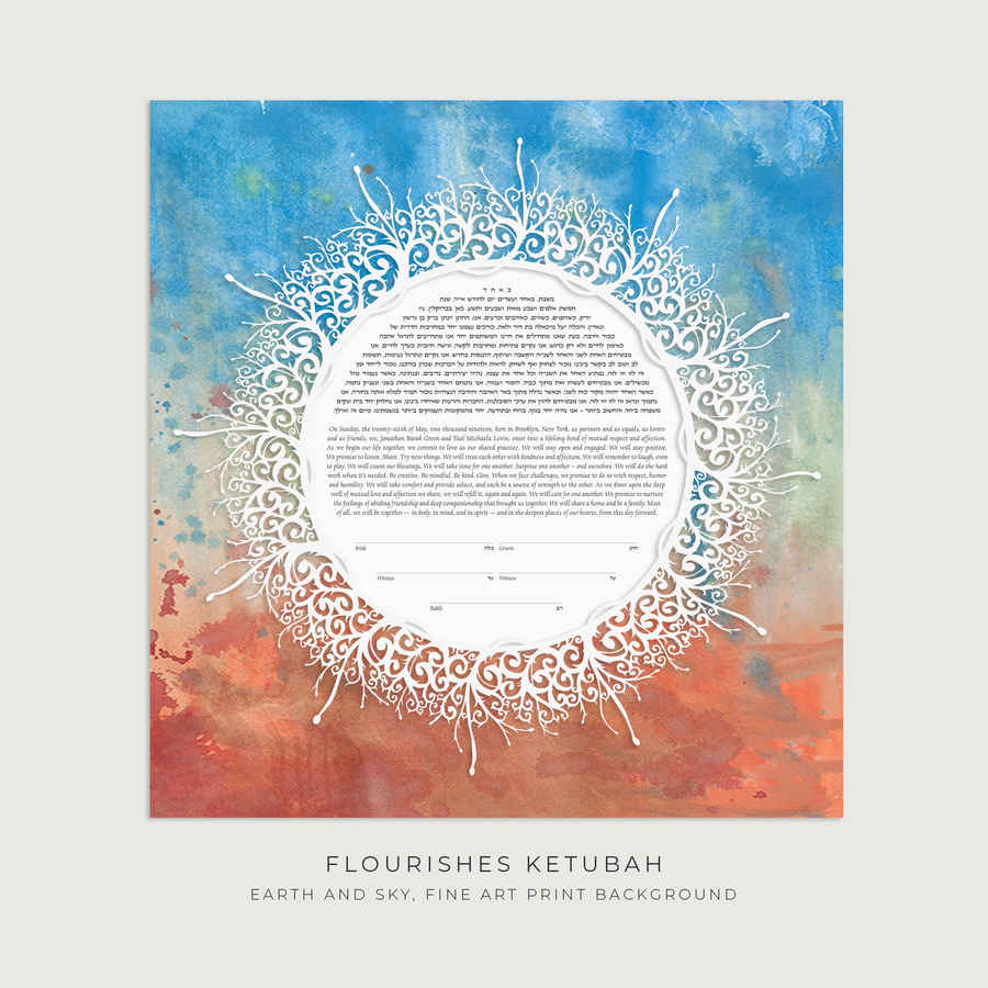 FLOURISHES, Earth and Sky, Fine Art Print
