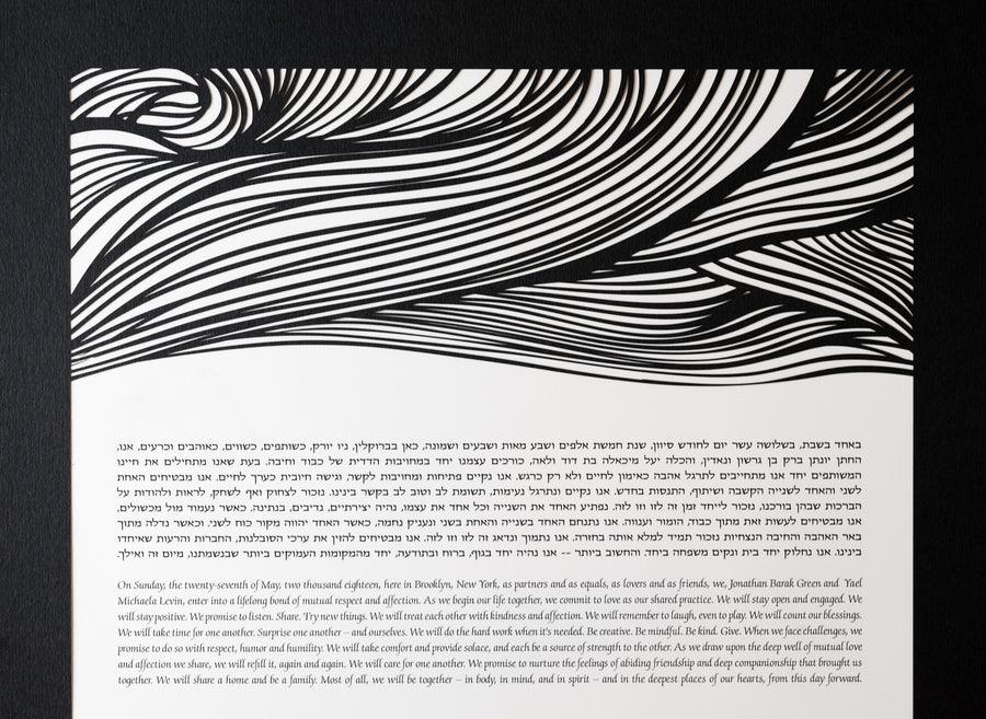Fantasy Ketubah, Black & White, detail