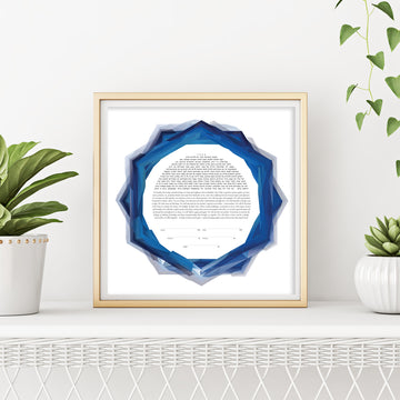 Geode-Metric Blue, framed