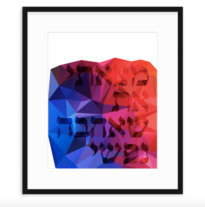 I Have Found The One My Soul Loves - Framed Print