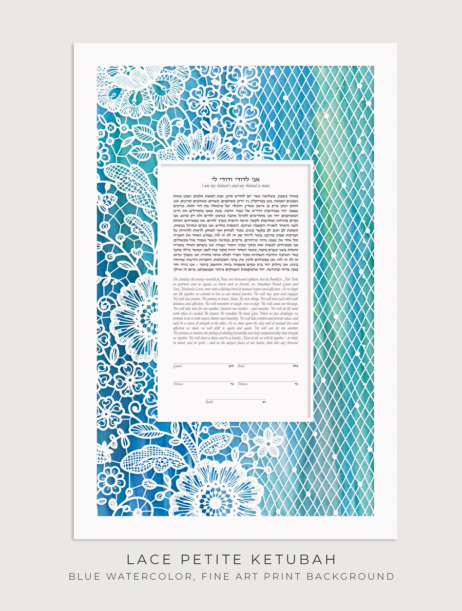 LACE PETITE, Blue Watercolor, Fine Art Print