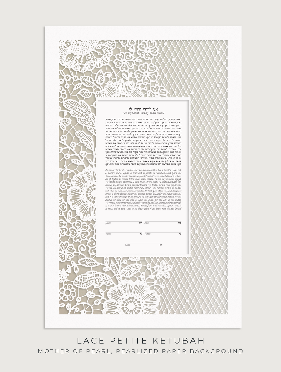LACE PETITE, Mother of Pearl, Pearlized Paper