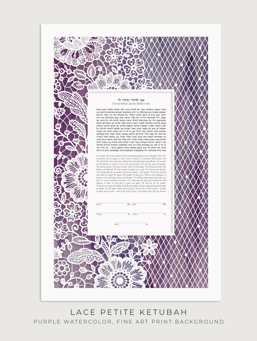 LACE PETITE, Purple Watercolor, Fine Art Print