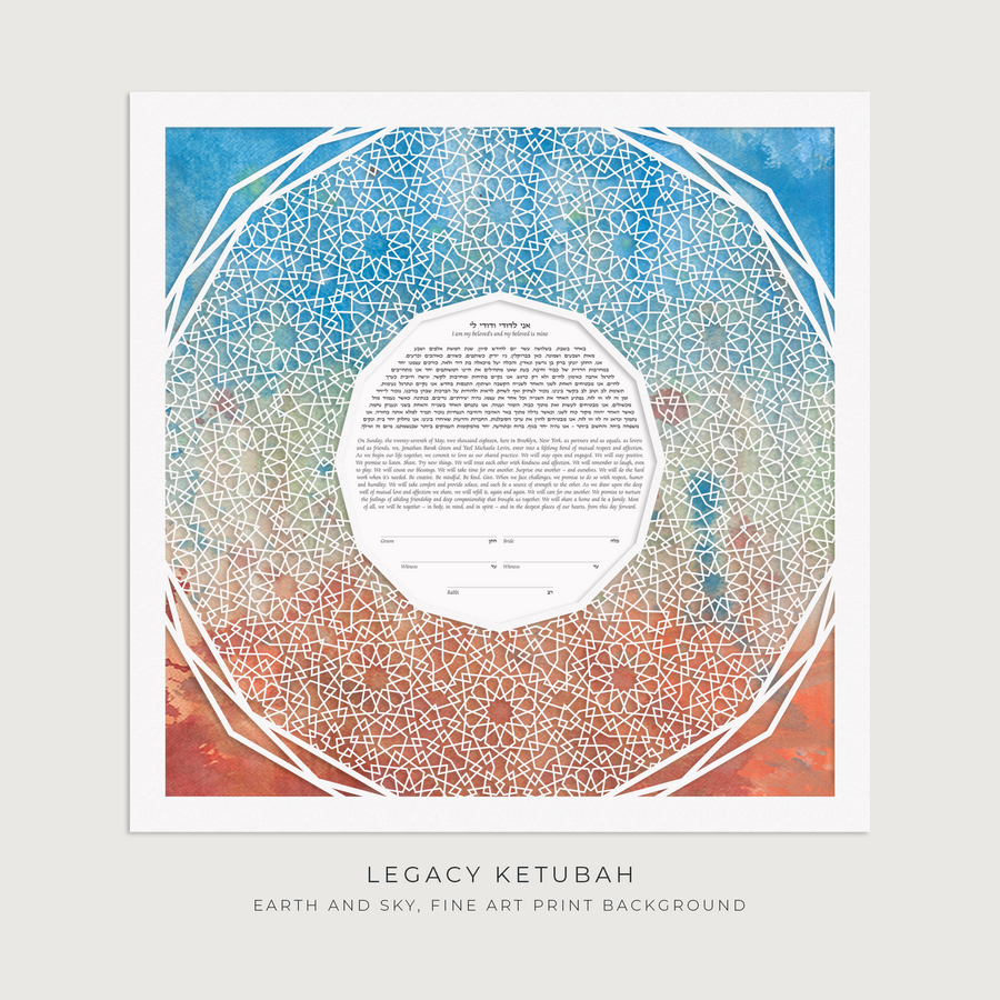 LEGACY, Earth and Sky, Fine Art Print