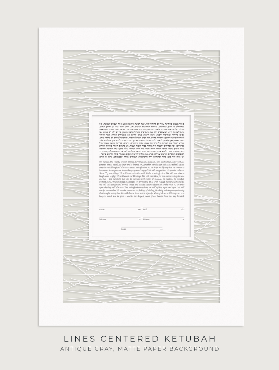 LINES CENTERED, Antique Gray, Matte Paper