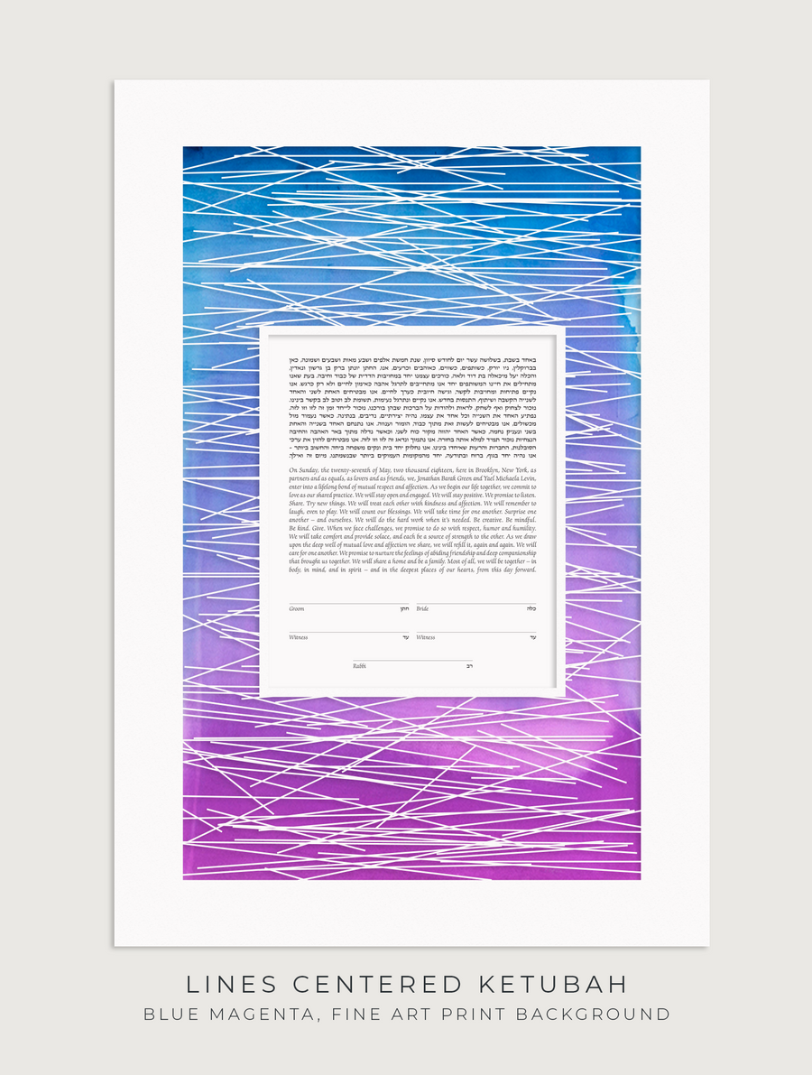 LINES CENTERED, Blue Magenta, Fine Art Print
