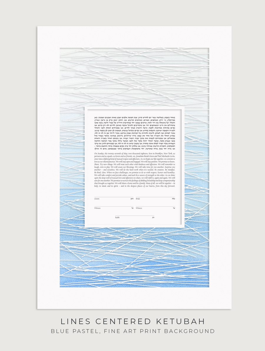 LINES CENTERED, Blue Pastel, Fine Art Print