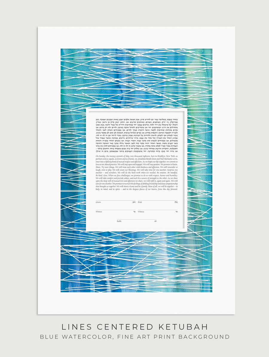 LINES CENTERED, Blue Watercolor, Fine Art Print