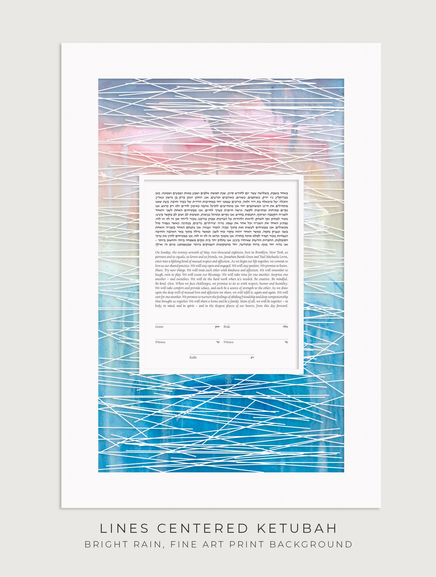 LINES CENTERED, Bright Rain, Fine Art Print