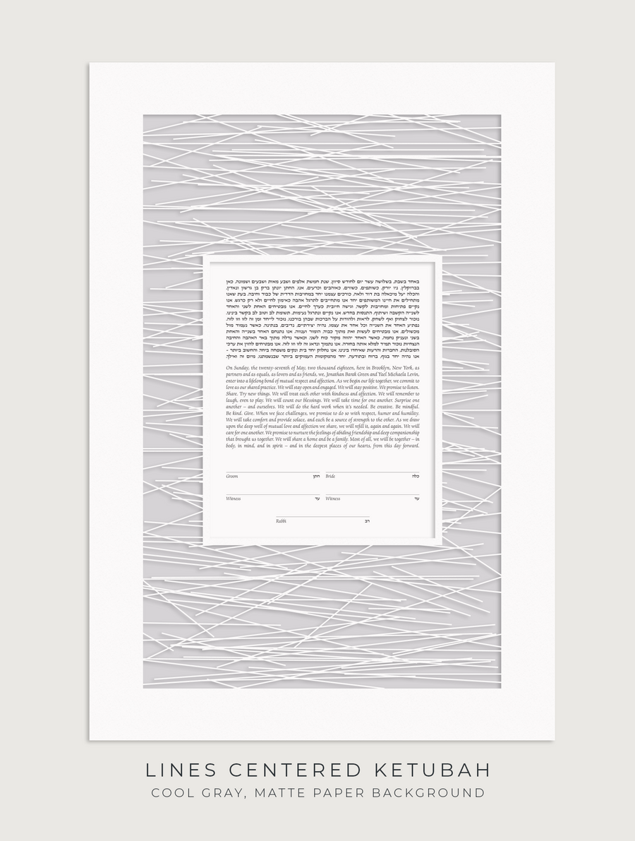 LINES CENTERED, Cool Gray, Matte Paper