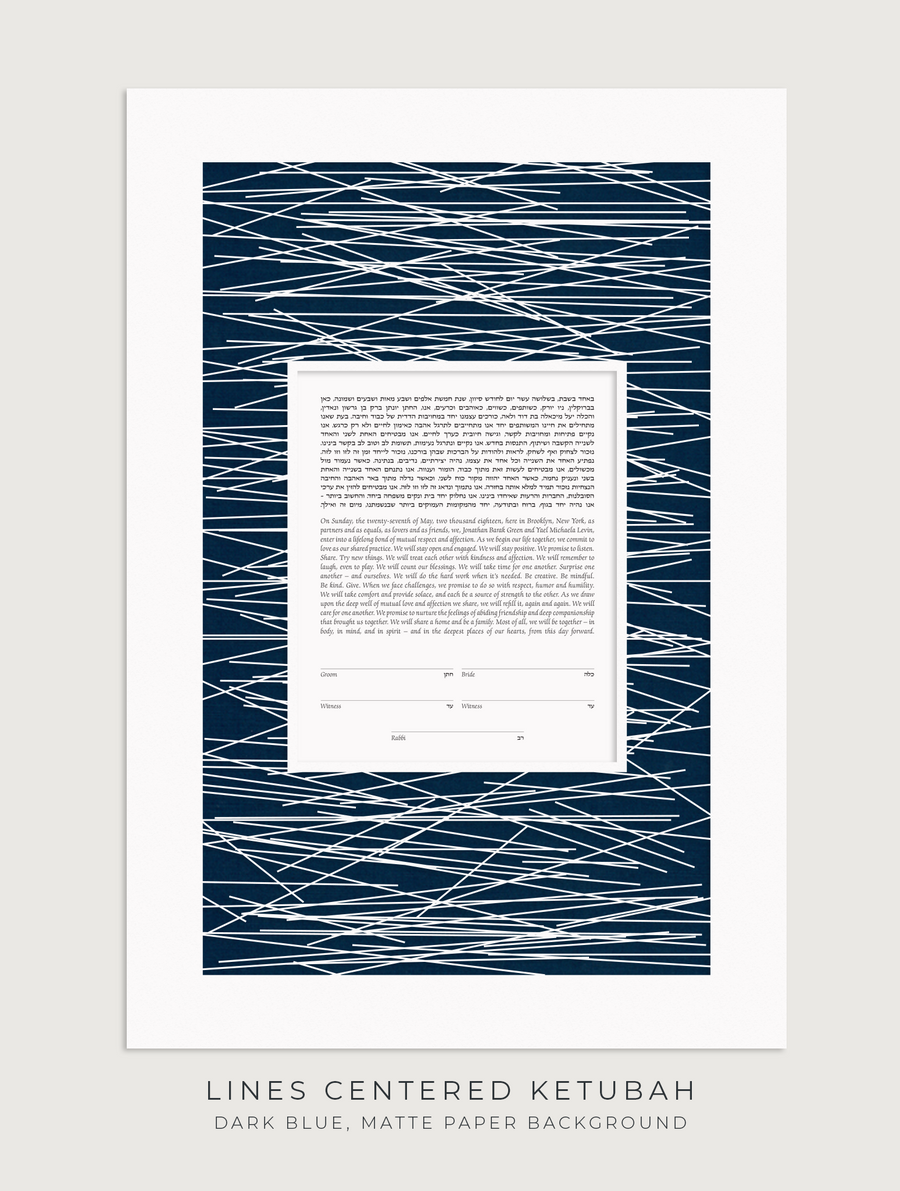 LINES CENTERED, Dark Blue, Matte Paper