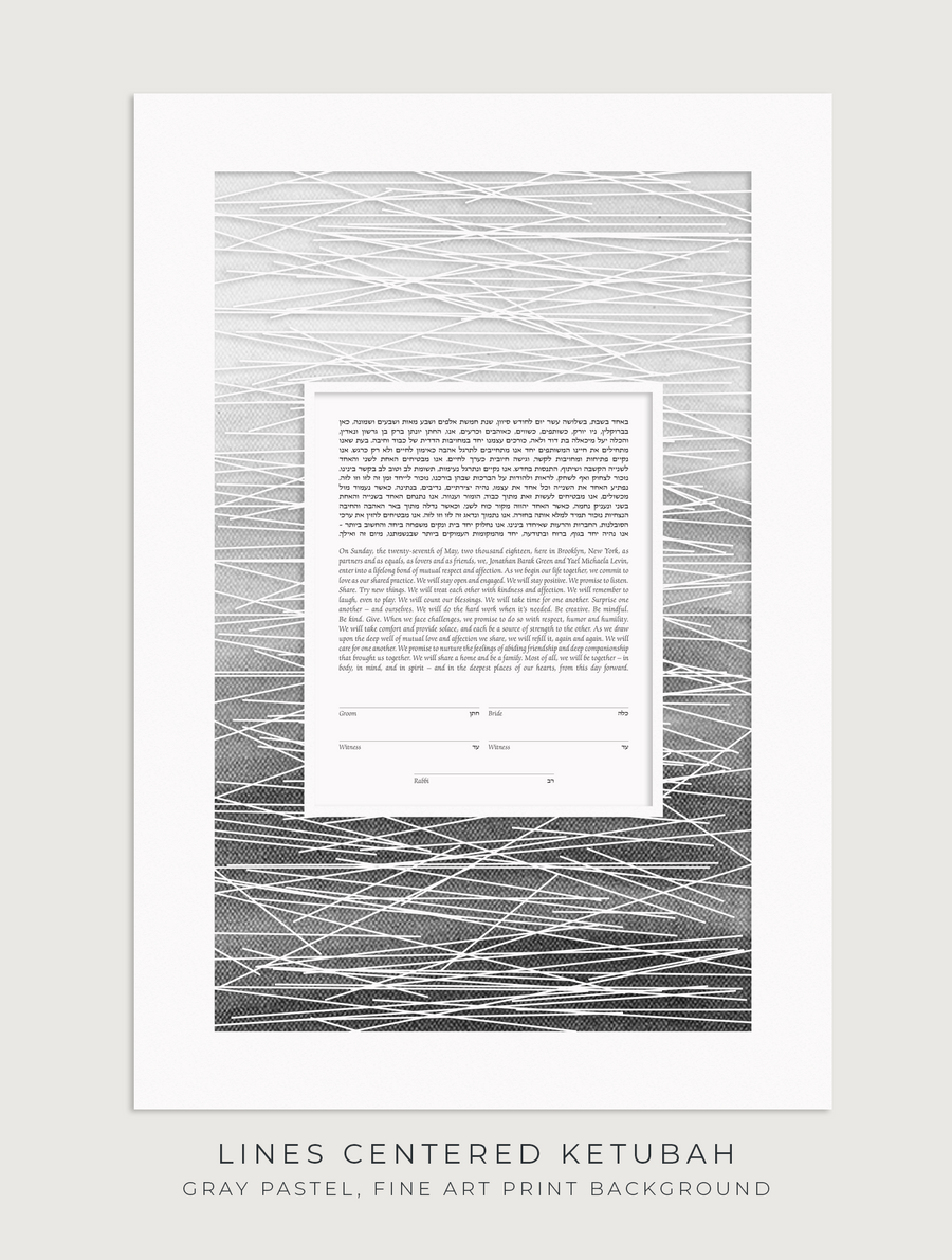 LINES CENTERED, Gray Pastel, Fine Art Print