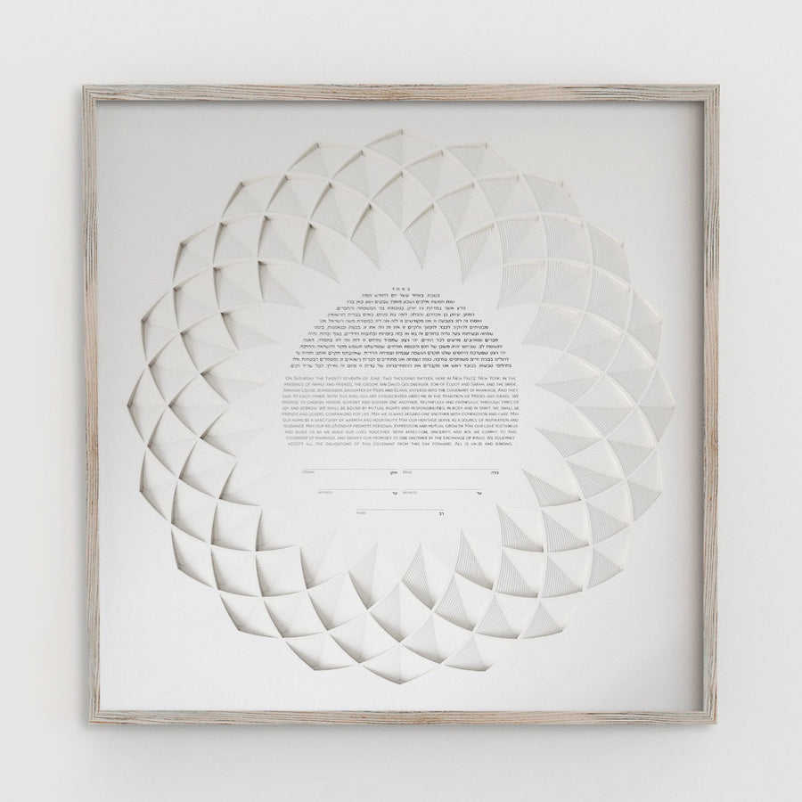 Lotus 18 Layer Ketubah, framed