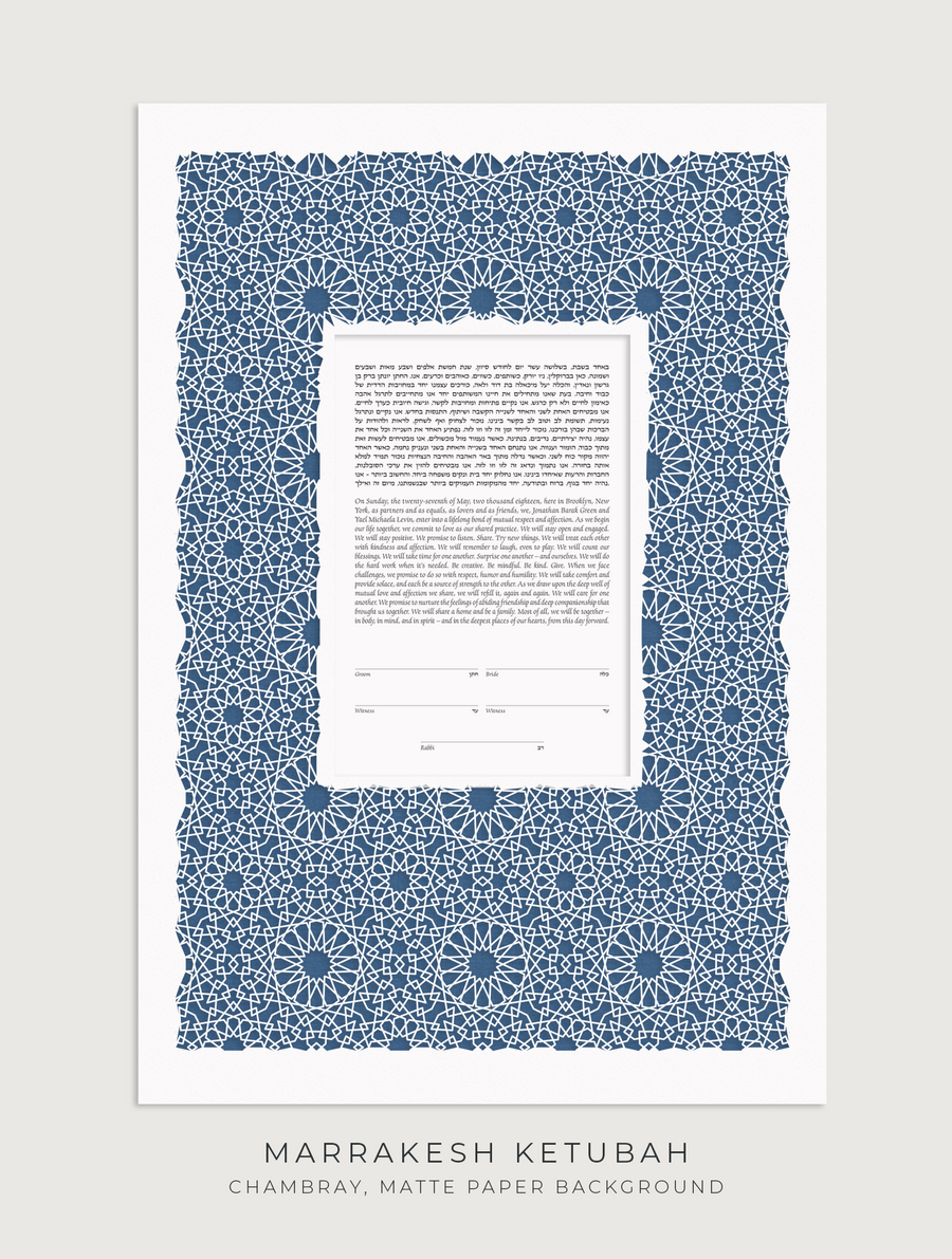 MARRAKESH, Chambray, Matte Paper