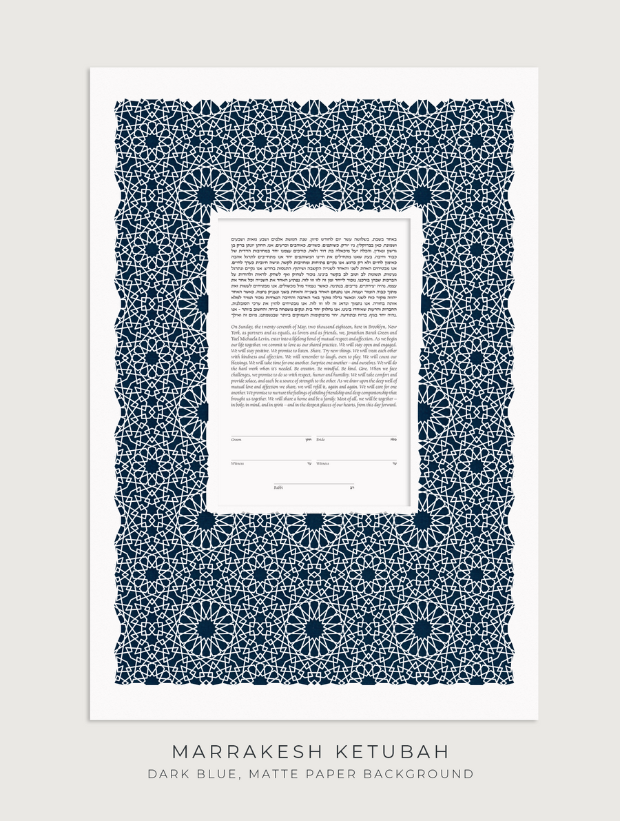 MARRAKESH, Dark Blue, Matte Paper