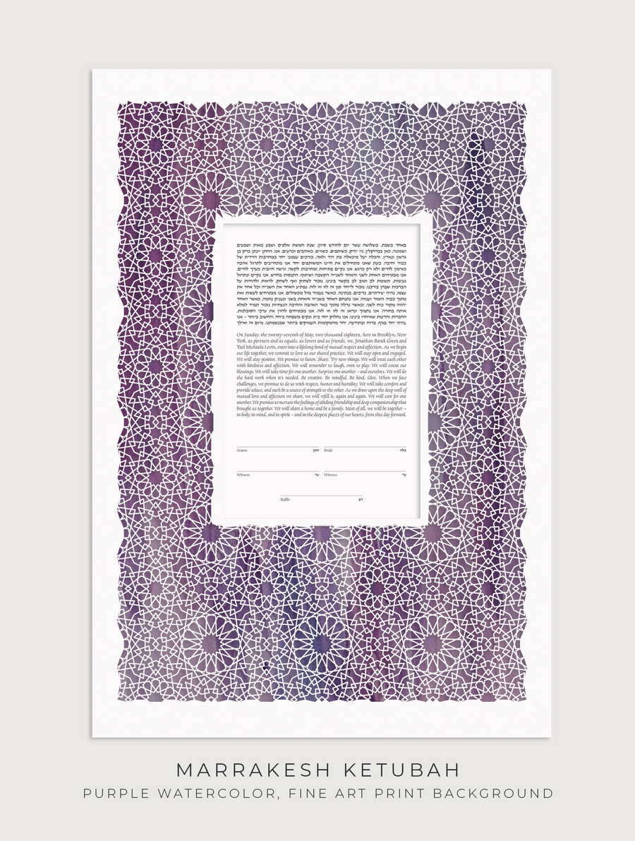 MARRAKESH, Purple Watercolor, Fine Art Print