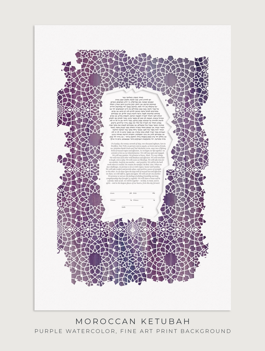MOROCCAN, Purple Watercolor, Fine Art Print