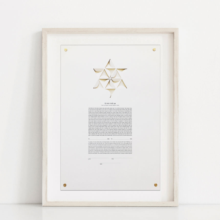 Magen David - 18 Layers, framed