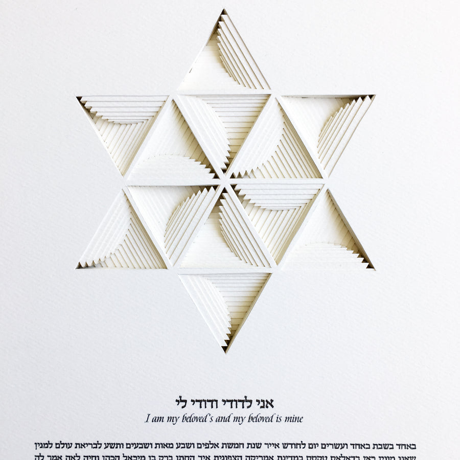 Magen David - 18 Layers close up