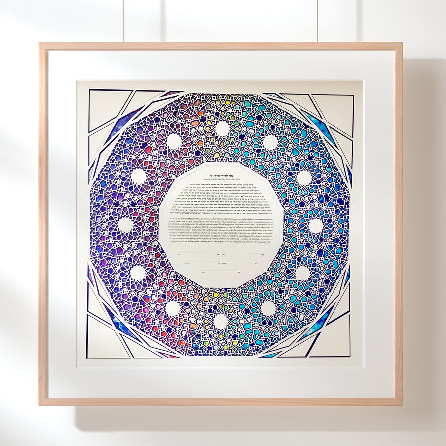 Majesty Multilayer, Colorful, framed