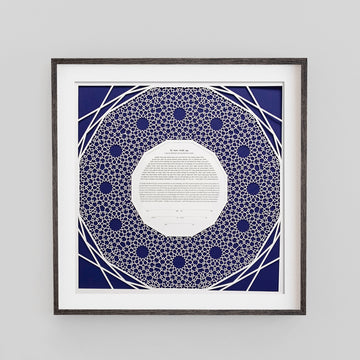 Majesty ketubah, Lapis, framed