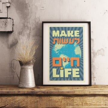 Make Life, framed