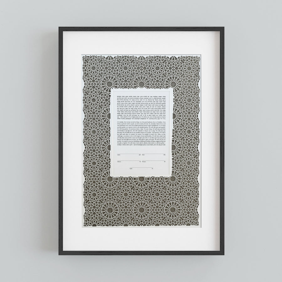 Marrakesh Ketubah, Gray Linen, framed