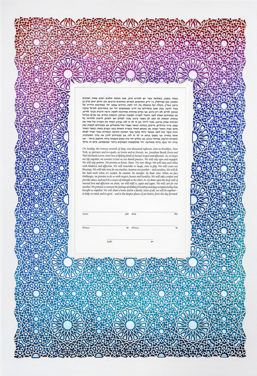 Marrakesh Multilayer Ketubah, Iridescent - colorful