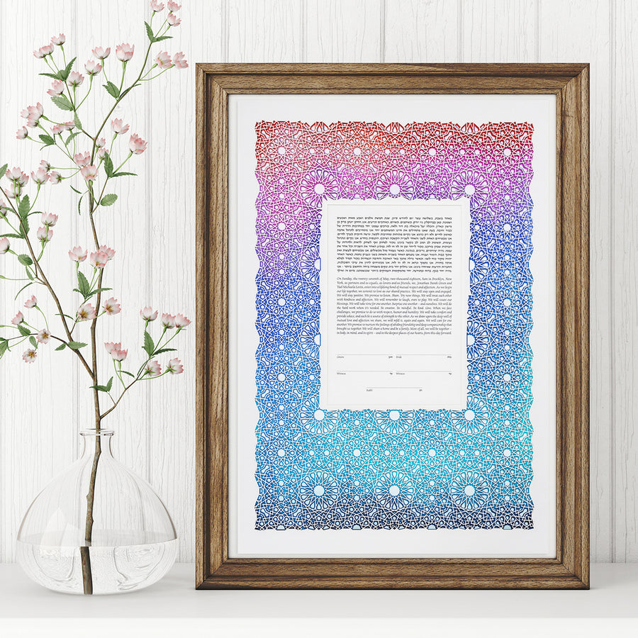 Marrakesh Multilayer Ketubah, Iridescent - colorful, framed