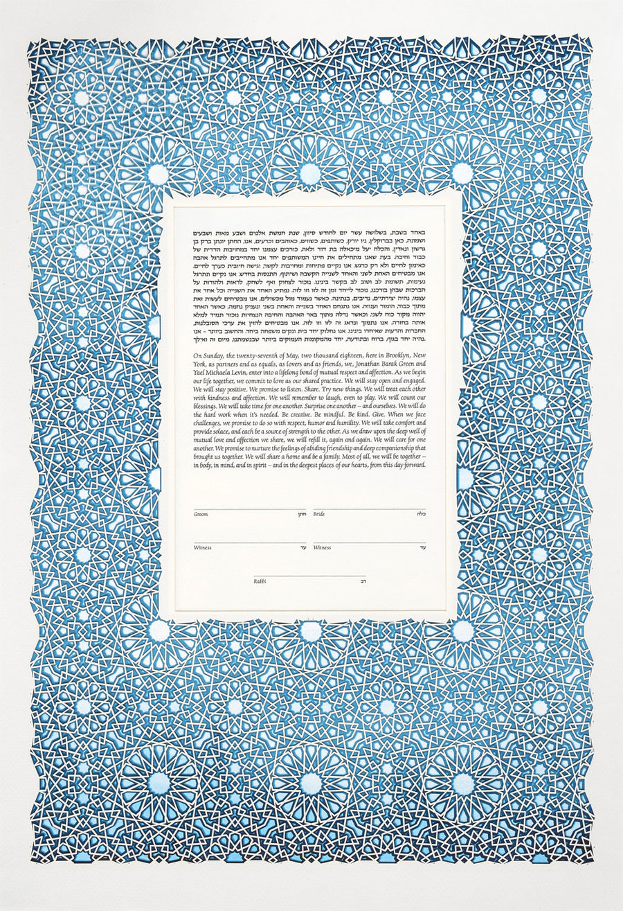 Marrakesh Multilayer Ketubah, Tint - blue