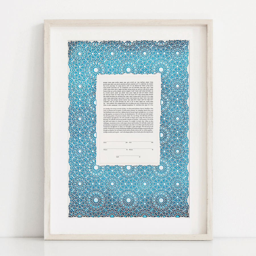 Marrakesh Multilayer Ketubah, Tint - blue, framed