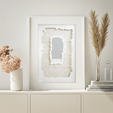 MOROCCAN, Crystal, Pearlized Paper, framed