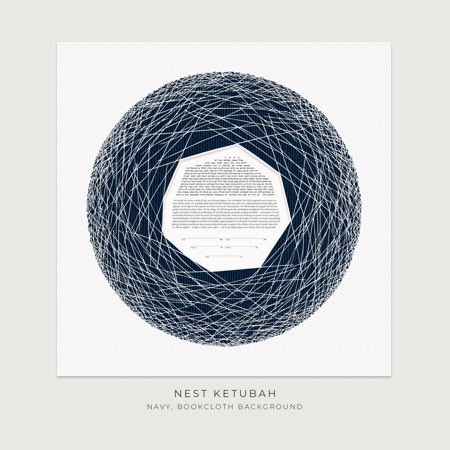 NEST, Navy, Bookcloth