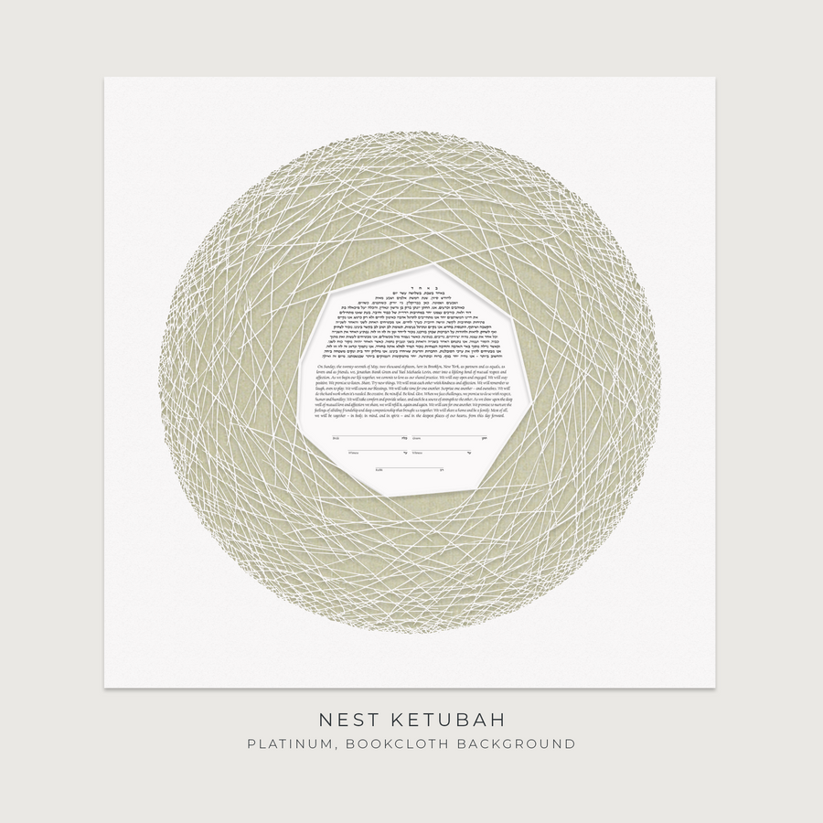 NEST, Platinum, Bookcloth