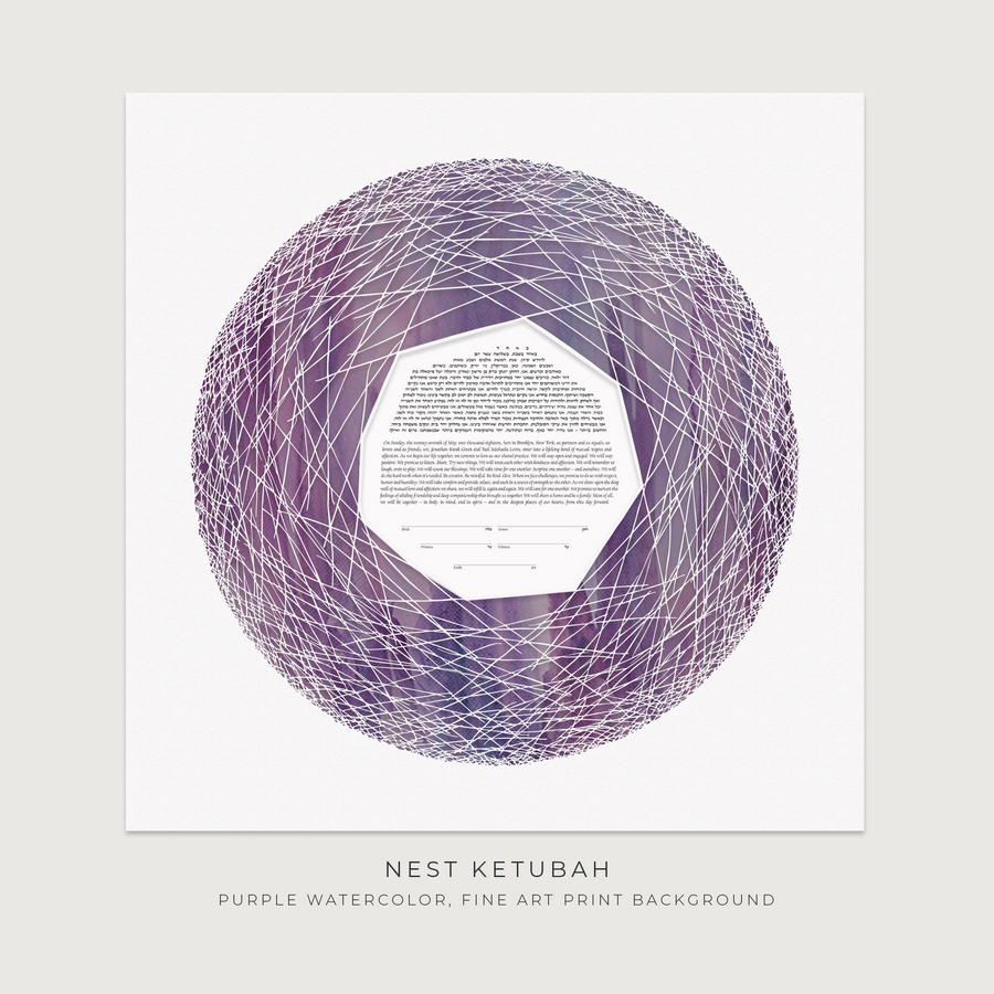 NEST, Purple Watercolor, Fine Art Print