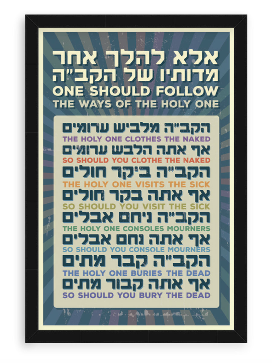 One Should Follow - Art Print