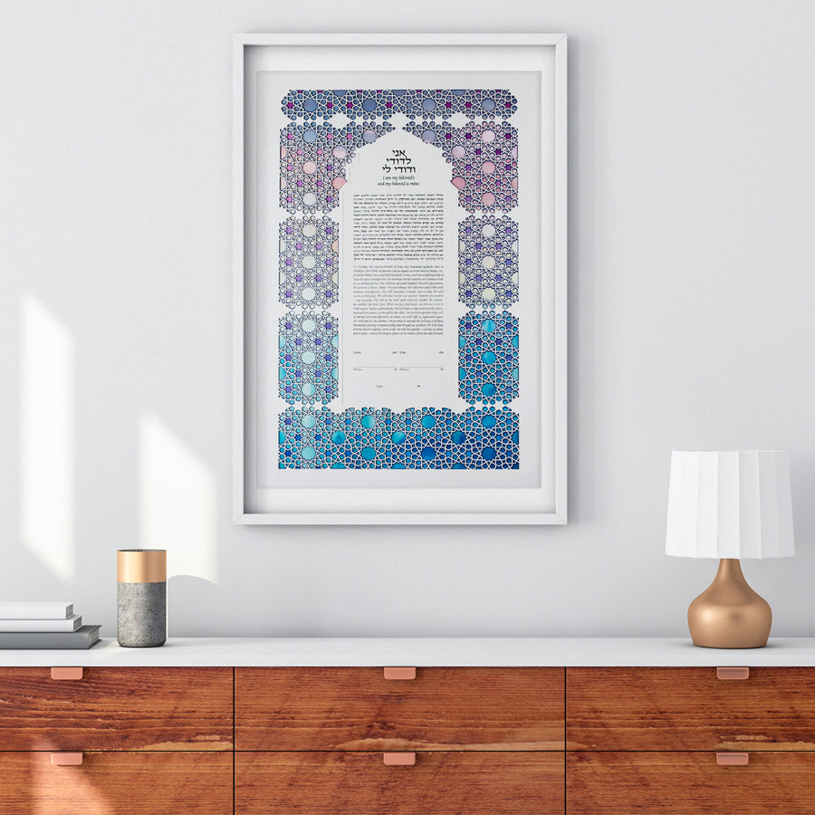 Persian Multilayer, framed
