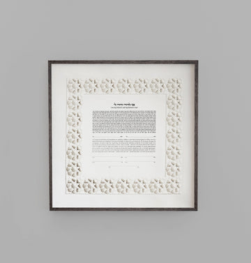 Qayrawan 15 Layer Ketubah brown frame