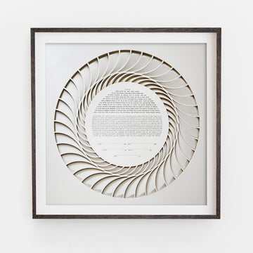 Regal - 18 Layers Ketubah, framed