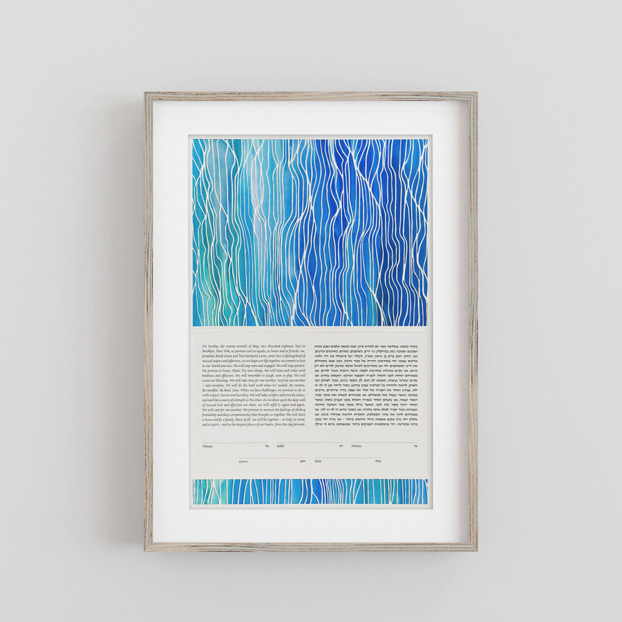 ROOTS, Blue Watercolor, Fine Art Print, framed
