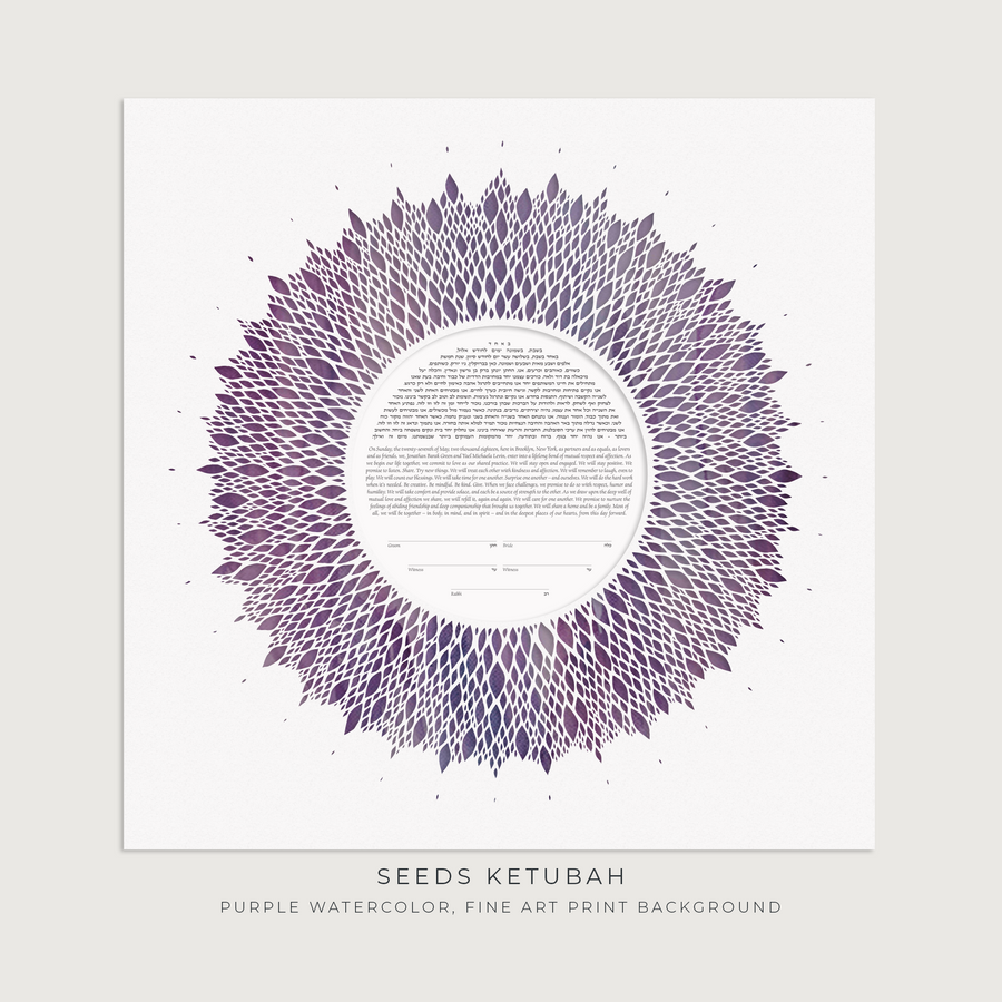 SEEDS, Purple Watercolor, Fine Art Print