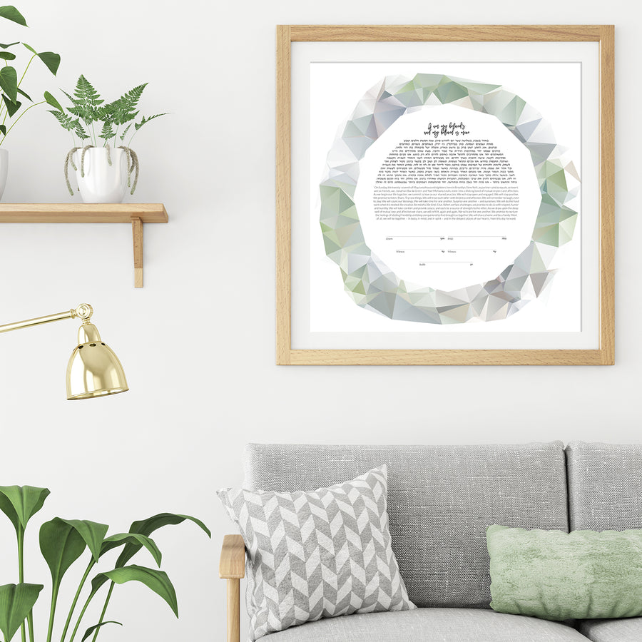 Spring Wreath, framed