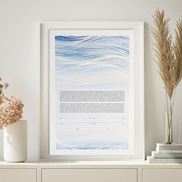 Sweep Ketubah, Blue Pastel, framed