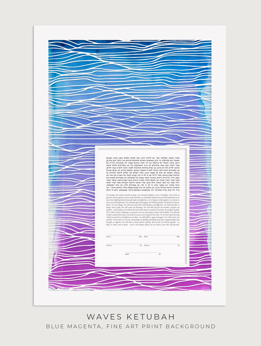 WAVES, Blue Magenta, Fine Art Print