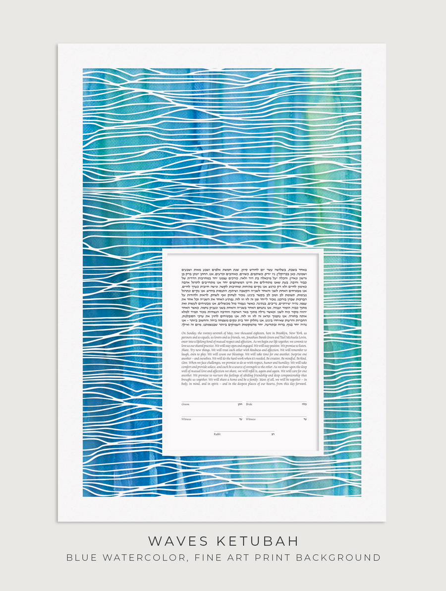 WAVES, Blue Watercolor, Fine Art Print